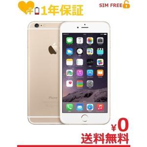 【バッテリー1年保証】 【中古 SIMフリー】iPhone6 64GB ゴールド ドコモ ソフトバンク au ワイモバイル UQモバイル 楽天モバイル 格安SIM対応 送料無料|towayshop