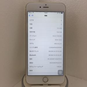 【中古 sim free iPhone本体 バッテリー1年保証】iPhone6sP 16GBゴールド ドコモ ソフトバンク au ワイモバイルY!mobile対応 格安SIM対応|towayshop