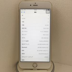 【中古 sim free iPhone本体 バッテリー1年保証】iPhone6sP 64GBゴールド ドコモ ソフトバンク au ワイモバイルY!mobile対応 格安SIM対応|towayshop