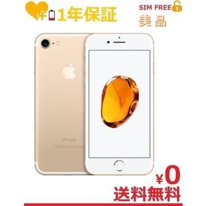 【国内版SIMフリー】iPhone7 32GB ゴールド【中古Aランク 美品 白ロム】sim fre...