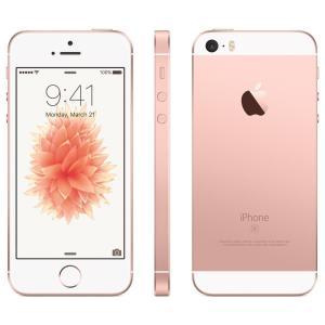 【SIMフリー】iPhoneSE 16GB ローズゴールド 【中古】 ドコモ ソフトバンク au ワイモバイル対応 格安SIM対応 バッテリー1年保証 送料無料|towayshop