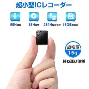 【2020年増強版】QZT ボイスレコーダー 超小型 ICレコーダー ICボイスレコーダー 録音機 ...