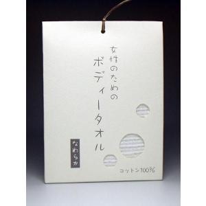 【製 造】 日本製 【素 材】 綿100% 【サイズ】 約25cm×約95cm