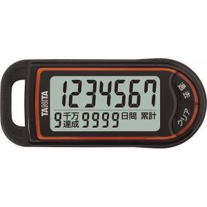 累計歩数を99999999歩まで表示可能。過去メモリーは14日間、累計日数9999日まで可能。大きな...