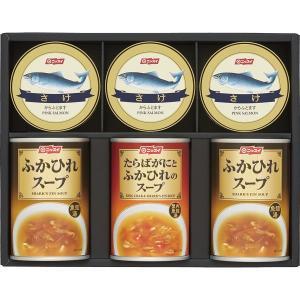 ニッスイ 鮭缶&ふかひれスープ缶セット  送料無料
