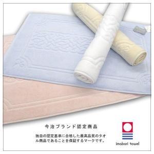 ◎通常のタオルよりもかなり目が詰まった状態で織り上げているので、  とても丈夫なバスマットです。  ...