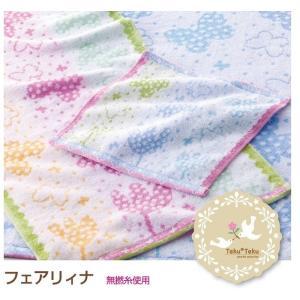 ふわふわ無撚糸 フェイスタオル フェアリィナ柄 送料無料 ジャガード織 towel-en