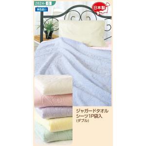 ●ベッドシーツとして。ご家庭で洗濯も可能です。 ●全国送料無料(沖縄・離島を除く) ●綿100% ●...