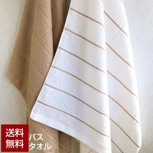 当店人気ナンバーワンタオルです! 使いやすい厚みとやわらかさで、多くの皆様にお使いいただいております...