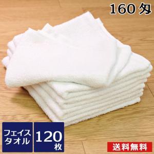白タオル 160匁 業務用白タオル平地付 120枚セット 除菌用 使い捨てタオル ダスター ウエス  使い捨て ぞうきん P003-10dz towel01