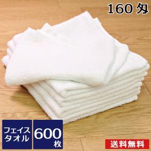 白タオル 160匁 業務用白タオル平地付 600枚セット 除菌用 使い捨てタオル ダスター ウエス  使い捨て ぞうきん P003-50dz towel01