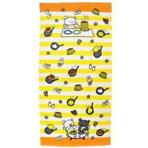 タオル/バスタオル/お風呂/絵本/こぐまちゃん/しろくまちゃん/ホットケーキ/こども/保育園/幼稚園...