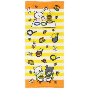 タオル/フェイスタオル/お風呂/絵本/こぐまちゃん/しろくまちゃん/ホットケーキ/こども/保育園/幼...