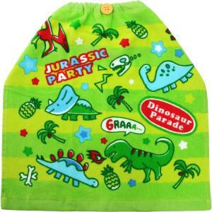 保育園 エプロン おりこうタオル ジュラシックパーティー 抗菌防臭加工付 約34×35cm お名前タグつき|towelmall