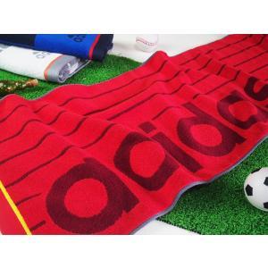 スポーツタオル スポーツ 運動 チーム adidas アディダス 抗菌防臭 ボーダー シスボーダー