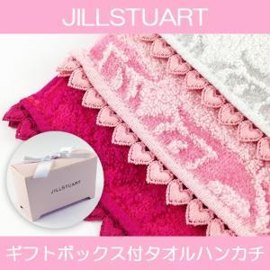 ギフト タオルハンカチ JILLSTUART ジルスチュアート ピーコック