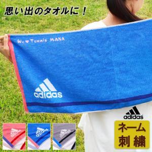 送料無料 買得2枚セット adidas レジスタ アディダスウォッシュタオル サイズ:約34×35c...