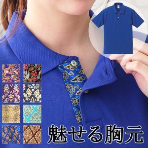 アジアン ユニフォーム ポロシャツ レディース かわいい おしゃれ 半袖 メンズ 大きいサイズ