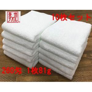 サイズ:33×90cm(ロング) 素材:綿100% 重量:1枚81g(260匁) 原産国:日本(泉州...
