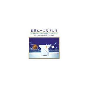 ご注文後のキャンセル・返品は承れません。 発売日:2004/08/30/商品ID:1000961/ジ...