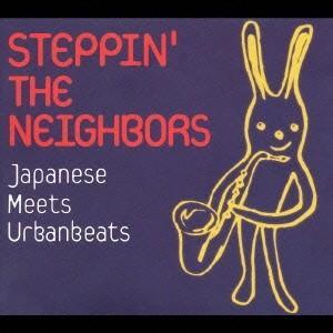 Various Artists STEPPIN' THE NEIGHBORS 〜Japanese Meets Urban beats〜 [CCCD] CopyControl CD|tower