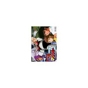 永井豪 マジンガーZ VOL.1 DVDの商品画像