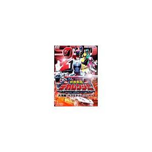 八手三郎 特捜戦隊デカレンジャー VOL.2 DVDの関連商品2