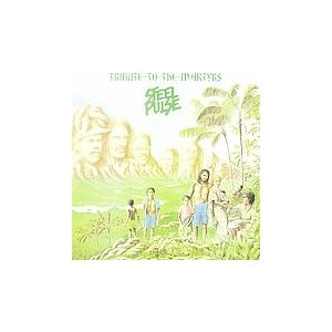 Steel Pulse Tribute To The Martyrs CD|tower