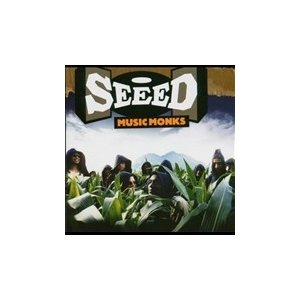 Seeed Music Monks [CCCD] CopyControl CD|tower