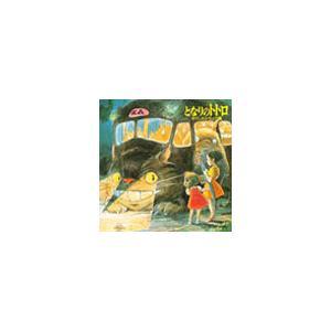 久石譲 「となりのトトロ」サウンドトラック CDの関連商品4