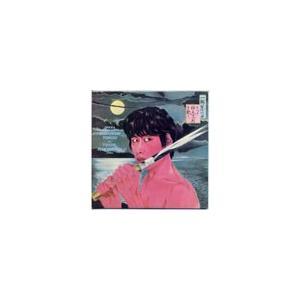 一柳慧 一柳慧作曲オペラ横尾忠則を歌う<1,000セット限定> CD