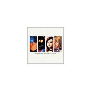 FINAL FANTASYIX Original Soundtrack PLUS CD