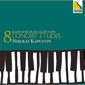 ニコライ・カプースチン カプースチン:8つの演奏会用エチュード 作品40, ソナタ・ファンタジー(ピアノ・ソナタ第1番)  CD