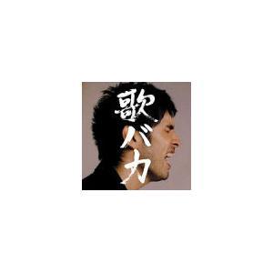 平井堅 歌バカ Ken Hirai 10th Anniver...