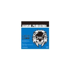 ASAYAKE PRODUCTION OH!YES 7inch Single