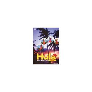 フラメレラニ PART.2 DVD