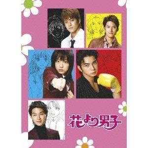 井上真央 花より男子 DVD-BOX DVD...