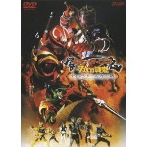劇場版 仮面ライダー響鬼と7人の戦鬼 ディレクターズカット版 DVD