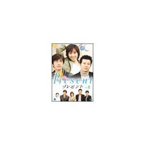 ソン・ユナ プレゼント VOL.8 DVD...