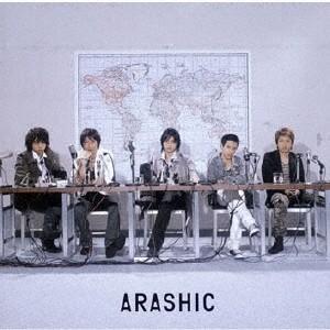 嵐 ARASHIC<通常盤> CD