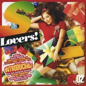 Various Artists S Lovers! CD|tower