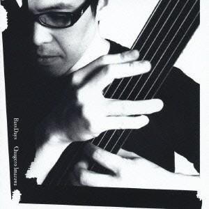 今沢カゲロウ BassDays CD