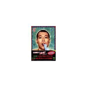 今田耕司 やりすぎコージーDVD BOX3<初回限定版> DVD