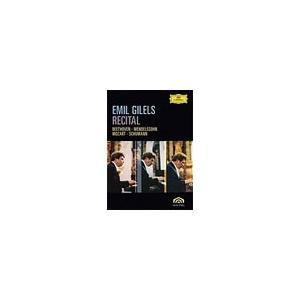 エミール・ギレリス Recital/ Emil Gilels DVD