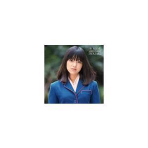 岩崎宏美 ゴールデン☆ベスト 岩崎宏美 CD
