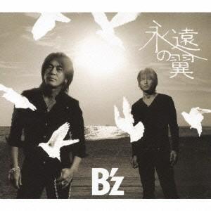 B'z 永遠の翼 12cmCD Single