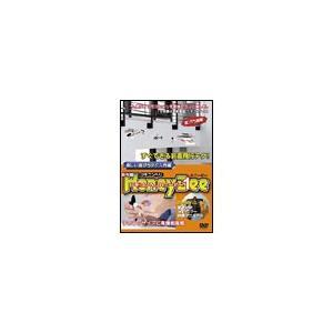 「リモコンヘリ ハニービー」 1 楽しい遊び方テク入門編 DVD