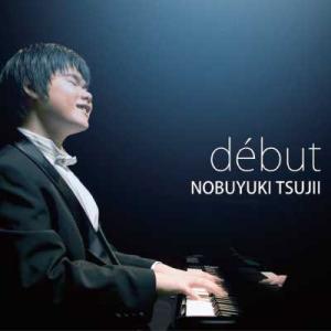 辻井伸行 debut CD