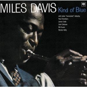 Miles Davis カインド・オブ・ブルー SACD Hybrid
