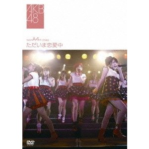 AKB48 teamA4th stage ただいま恋愛中 DVD|tower